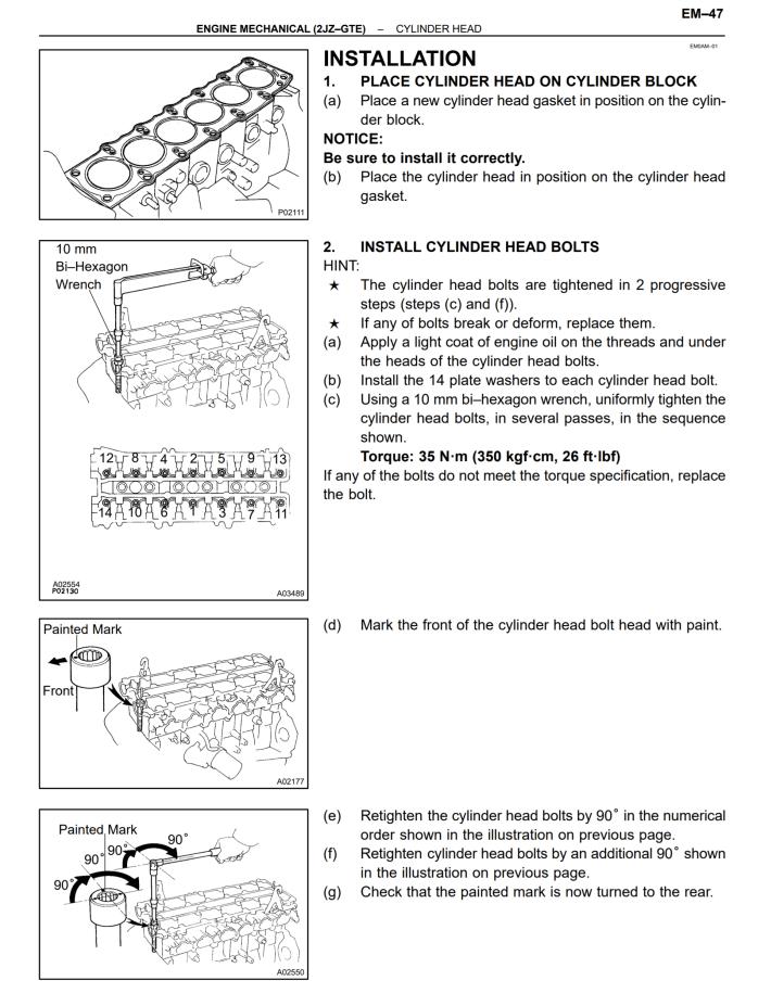 Toyota Supra cylinder head bolt torque sequence